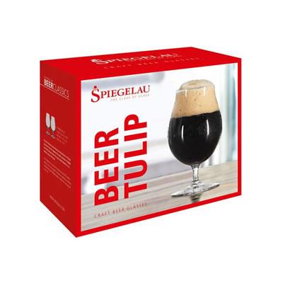 SPIEGELAU Stemmed Tulip Glasses - 2 Pack